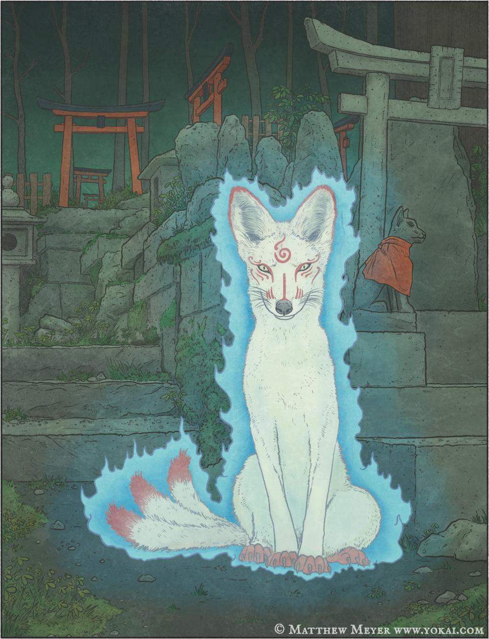 Kiko Yokai Com While the beast is generally calm and harmless, during thunderstorms it becomes. yokai com